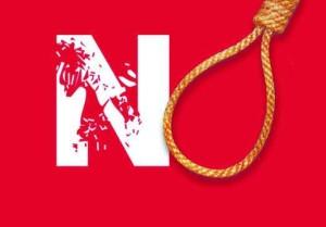 Erradicar a pena de morte no mundo