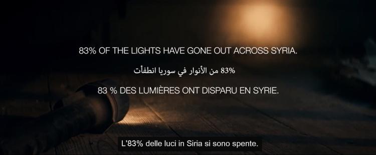 siria luci spente amnesty