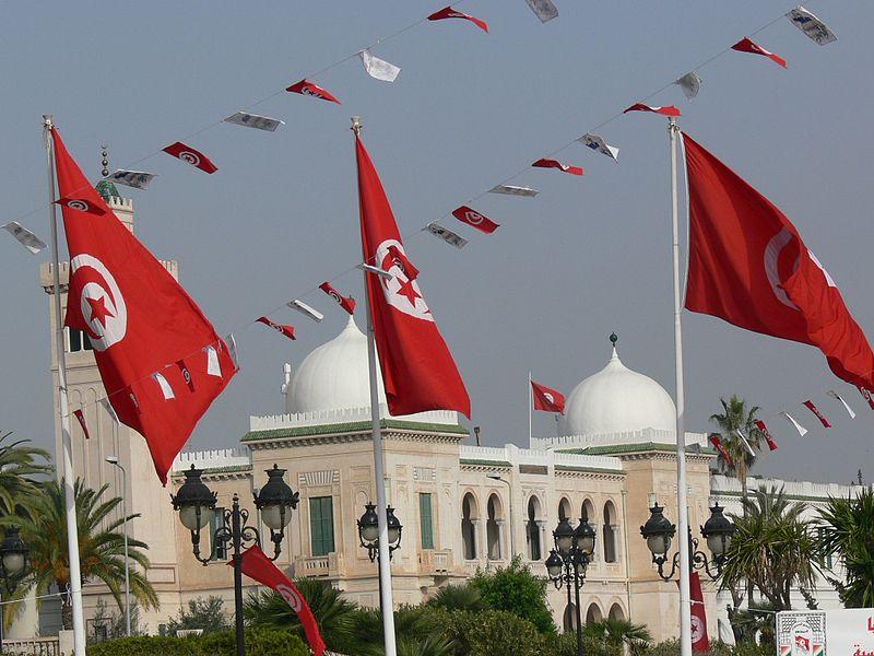 tunisia attacco bardo museo