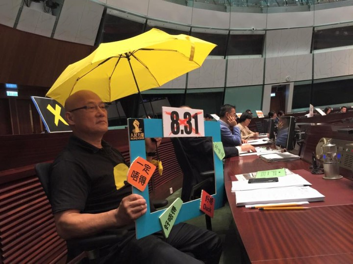 On the reform 'package' and Legco elections