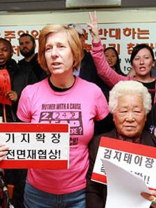Korea-UN: Political peace conference needed