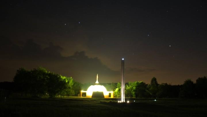 Parque de Estudio y Reflexión se inauguró en Hungría