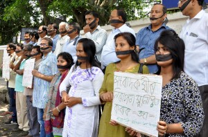 Assam: national action plan for safety of newsmen demanded