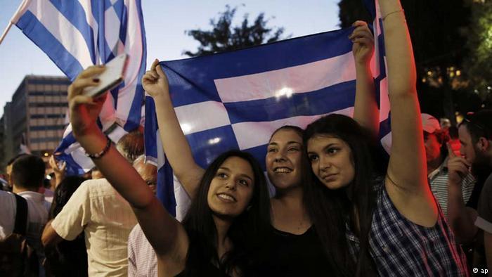 Ανάλυση σχετικά με την κατάσταση στην Ελλάδα