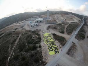 Il petrolio aumenta il debito greco