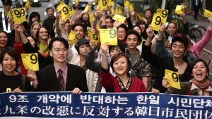 Save Japan's Peace Constitution