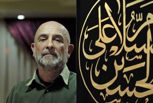 Entrevista: Acercándonos al Islam