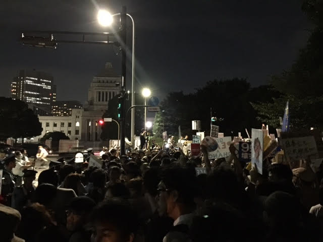 Protests in front of the Diet Building, Tokyo