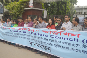 Dhaka: journalists raise voices against violent fundamentalism