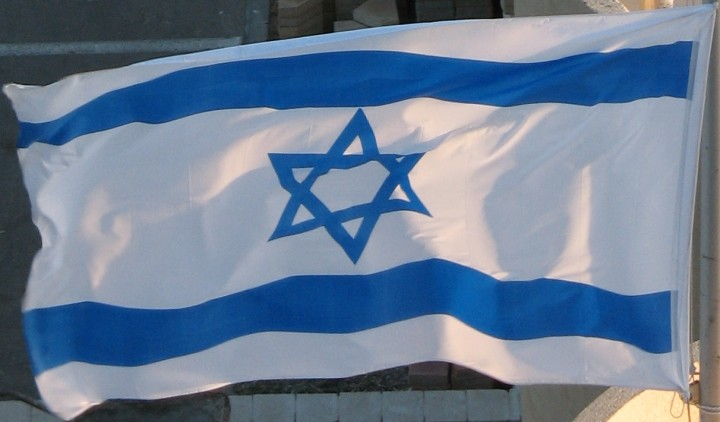 Calls for Israel to pass a law regulating the Atomic Energy Commission