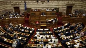 Entenda o segundo pacote de reformas aprovado pelo Parlamento grego