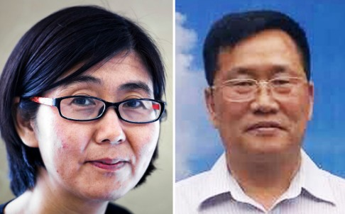 Disappearance of human rights lawyer Ms. Wang Yu and her family