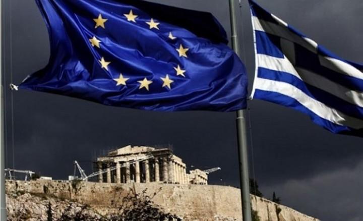 Analyse de la situation en Grèce : [1/5] Contexte de l'Union européenne