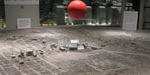 City of Hiroshima Peace Declaration
