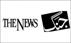 Pakistan, Festa dell'Indipendenza: quotidiano lancia appello per le minoranze
