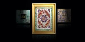 Ebru: eine alte, islamische Kunst des Malens auf dem Wasser