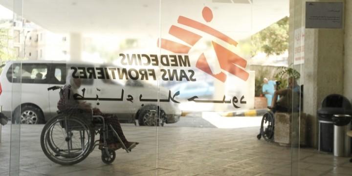 Giordania: MSF inaugura nuovo ospedale chirurgico per le vittime di guerra