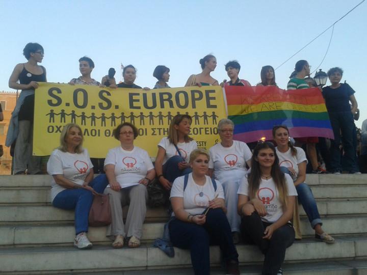 """Η Αθήνα """"καλωσορίζει"""" τους πρόσφυγες"""