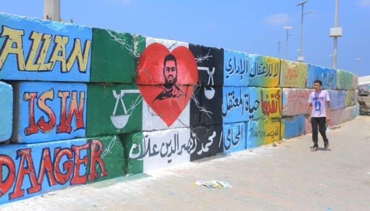 mohammed allan free palestine israel