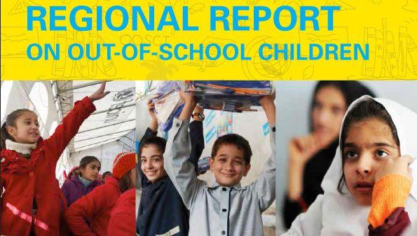 unicef istruzione medioriente