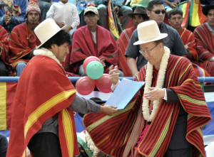 Bolivia demanda a la comunidad internacional nuevo modelo de civilización