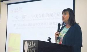New Silk Road report at Beijing symposium
