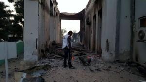"""Schrecklicher """"Unfall"""" im afghanischen Krankenhaus in Kundus?"""