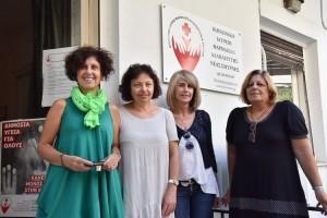 Kοινωνικό ιατρείο αλληλεγγύης Νέας Σμύρνης