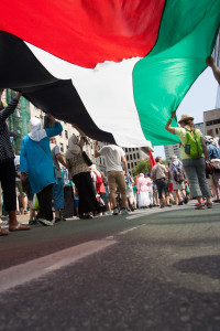 Día histórico para Palestina