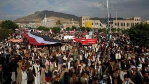 Yemeníes exigen a la ONU que ponga fin a la agresión saudí