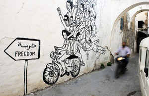 Arts endeavor in Tunisia links gov't and society