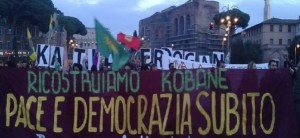 Kobane non è sola. Roma con il Kurdistan!