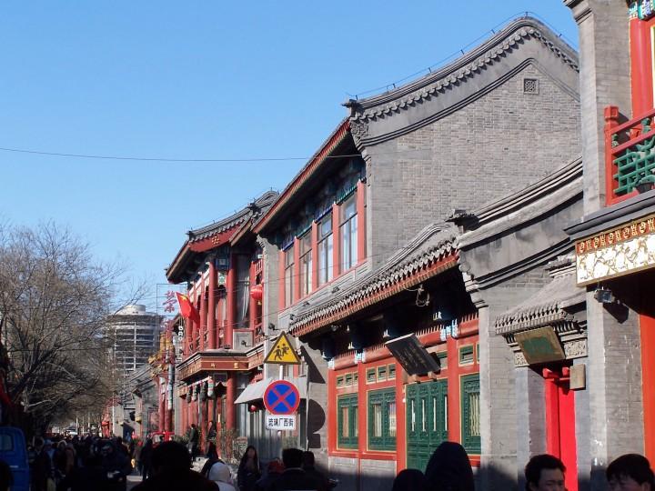 Pechino nella morsa dello smog