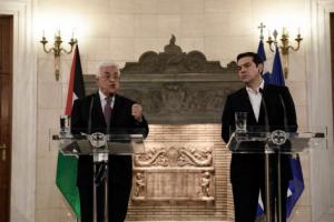 Parlamento da Grécia aprova por unanimidade reconhecimento do Estado palestino