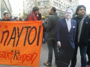 Πορεία κατά του νέου ασφαλιστικού στο κέντρο της Αθήνας