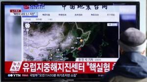 El Consejo de Seguridad de la ONU se reunirá tras prueba nuclear de Corea del Norte