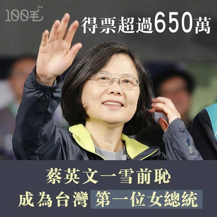La primera mujer presidenta Tsai Ing-wen deleita al democrático Taiwán