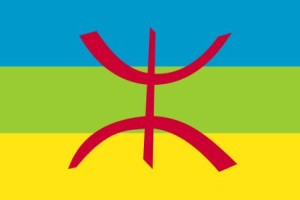 Algeria: la riforma costituzionale prevede il riconoscimento della lingua berbera