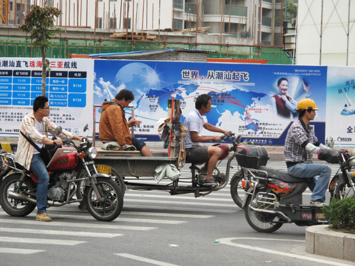 New China – the writing on the wall