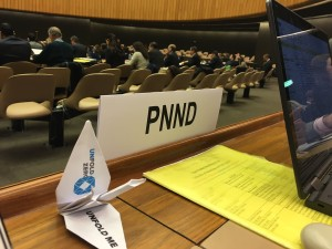 Kofi Annan opens nuclear talks – delegations express cautious optimism