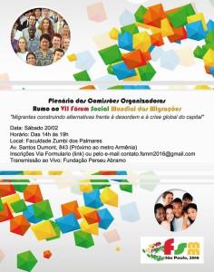 São Paulo – Comissões do FSMM terão primeira plenária geral no dia 20; evento é aberto ao público