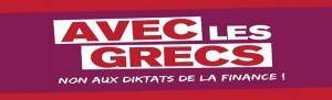Le 4 février, en solidarité avec le peuple grec : Grèce Générale !