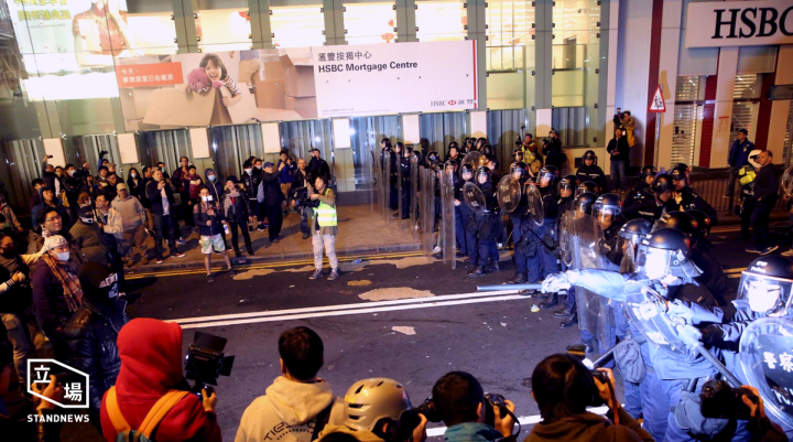 Fish ball riots in Hong Kong's Mongkok