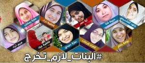 Ägypten: Ruhe, wir säubern!