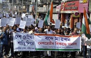 Northeast India: A protest march and its aftermath
