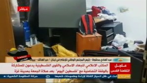 Exército israelense fecha TV palestina na Cisjordânia