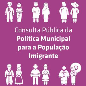 Política Municipal para Imigrantes em São Paulo recebe contribuições da sociedade antes de ir à Câmara