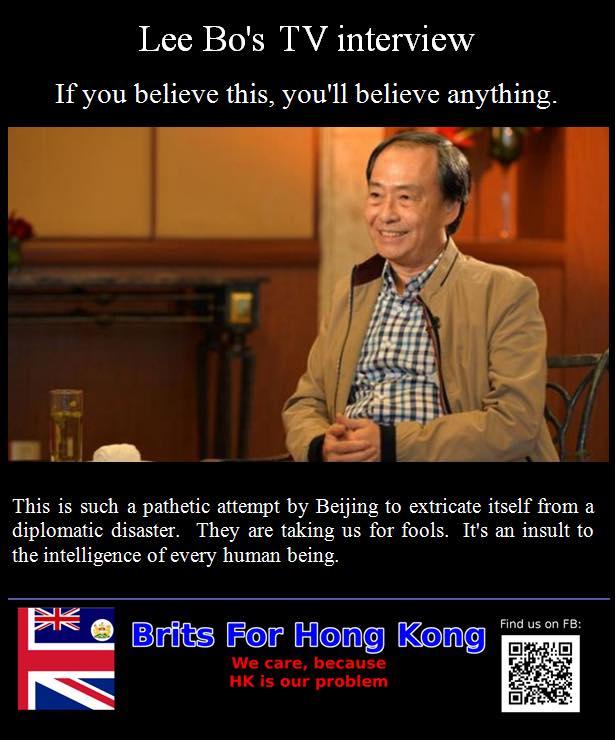 Hong Kong bookseller Lee Po's China TV interview transcript