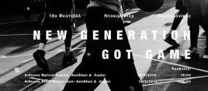 Το Generation 2.0 RED στο 18ο Φεστιβάλ Ντοκιμαντέρ Θεσσαλονίκης