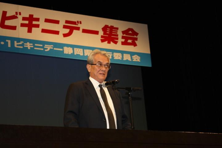 Tony deBrum's speech on the 62nd anniversary of the Bravo-H bomb, Yaizu City